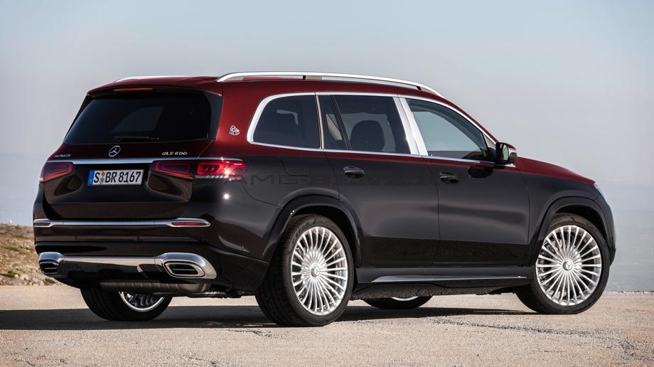 Обвес GLS Maybach X167 Mercedes