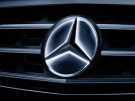 Звезда Mercedes с LED подсветкой