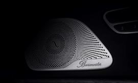 Burmester W205 Музыка