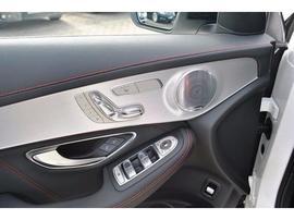 Накладки динамиков Burmester GLC Mercedes