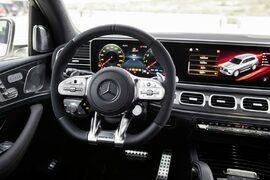 Руль X167 GLS 63 AMG